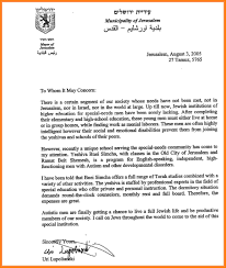 Bible College Acceptance Letter college admission letter free templates