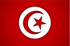 De Flag Tunisia U0027s New Trade Mark Law Has Suddenly Become More Accessible