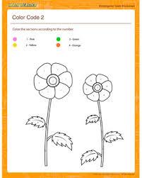 color code 2 u2013 kindergarten math worksheet printable u2013 math blaster