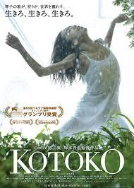 Kotoko (2011) [Vose]