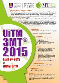 uq engineering thesis three minute thesis 3mt competition in uitm on 2nd april 2015 3mt is an official trademark owned by the university of queensland