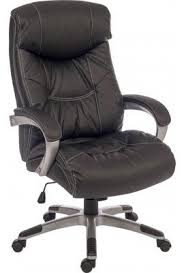 Lift Seat For Chair 34 Best Latest Products At The Office Chair Shop Images On