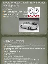 toyota prius toyota hybrid electric vehicle