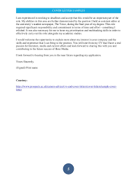 cover letters sample 2016