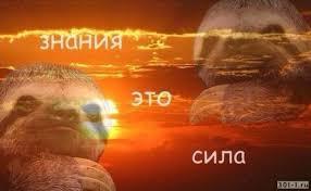Meme Knowledge - create meme knowledge is power knowledge is power meme knowledge