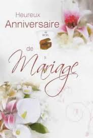 souhaiter joyeux mariage magnifiques cartes pour souhaiter un anniversaire de mariage