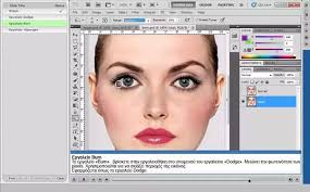 tutorial photoshop online what are the best online resources to learn adobe photoshop quora