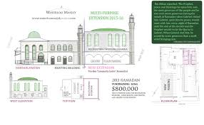 floor plan of mosque waterloo masjid masjid expansion project