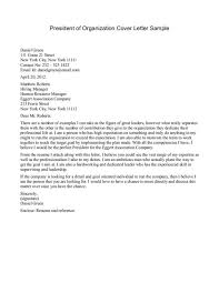 cover letter sample uva career center essay questions on the