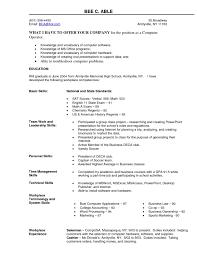 bca resume format for freshers pdf merger computerperator job description resume sle templates
