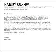 beverage manager cover letter