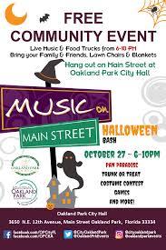 music on main street halloween bash oakland park fl