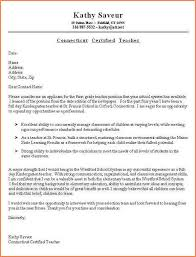 the perfect cover letter engineering the perfect cover letter
