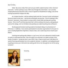 education cover letter template english teacher cover letter template born emerged tk