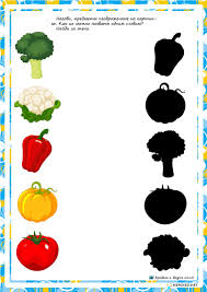 fruit and vegetable worksheet for kids crafts and worksheets for