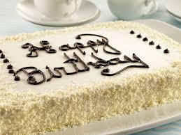 cake for birthday white chocolate birthday cake duncan hines