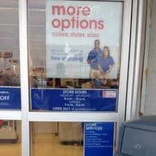 academy sports and outdoors phone number academy sports outdoors closed shoe stores 8236 south