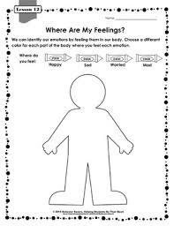 second step kindergarten 4th grade bundle 108 lesson worksheets tpt