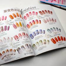 frugal freebies freebie nail art gallery magazine all japanese