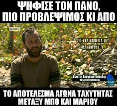 Best Greek Memes - 1 273 2 best of memes gr
