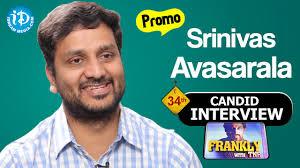 srinivas avasarala interview promo 1 frankly with tnr 34