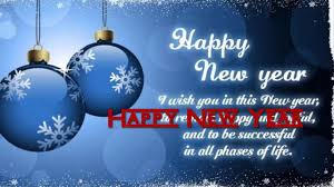 happy new year new year wishes messages 2017