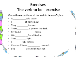 to be verb to be present tense