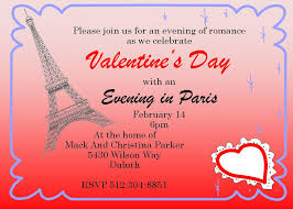 valentine u0027s day party invitations 2017