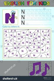 color by letter worksheets printable g different letters html