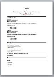 Uk Resume Template Template Uk Cv Google Search Template Uk Standard Cv Pinterest