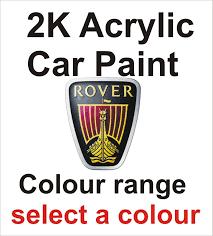 2k acrylic rover car colours select size u0026 colour 2k rover
