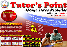 pamphlet design for home tuition