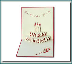 popup card birthday diy pop up cards amazon com happy birthday
