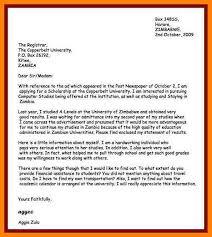 scholarship application letter letter for scholarship sample
