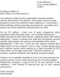 financial advisor assistant cover letter