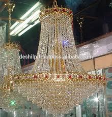 Antique Glass Chandelier Antique Firozabad Chandelier Antique Firozabad Chandelier