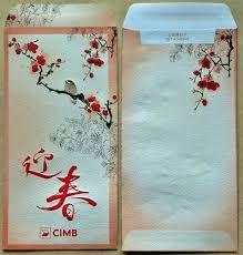 lucky envelopes set of 10 lucky packet money envelopes hong bao