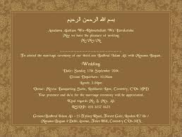 Muslim Invitation Wording Create Perfect Muslim Wedding Invitation Cards Brown Color