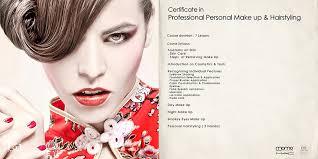 personal makeup classes momo academy