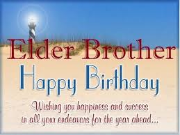 Happy Birthday Wishes To Sms Happy Birthday Greeting Cards Wishes Sms Messages Quotes For Big