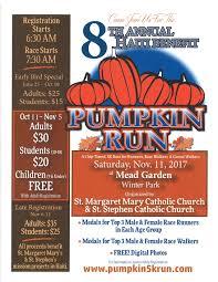 blog archive 8th annual 5k pumpkin run for haiti