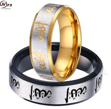 muslim wedding ring online shop nfs 1 pair muslim ring islamic shahada turkey