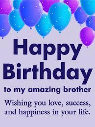 to my amazing happy birthday card birthday greeting