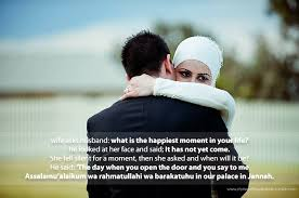 Marriage Quotes Quran Quran On Marriage Marriage Moment