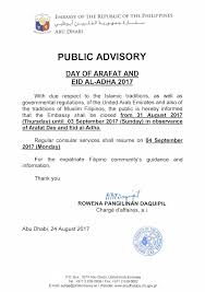Naukrigulf Resume Services Ph Embassy Consulate In Uae Announce Office Closures The