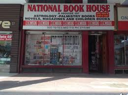 jobs for journalists in chandigarh map sector national book house chandigarh sector 17d book shops in