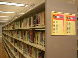 Bookcase Definition File Hk Wan Chai Library Inside Bookcase A Jpg Wikimedia Commons