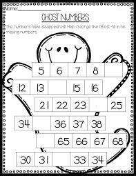 best 25 first grade homework ideas on pinterest 1st grade