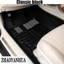 2013 cadillac ats floor mats compare prices on cadillac ats models shopping buy low