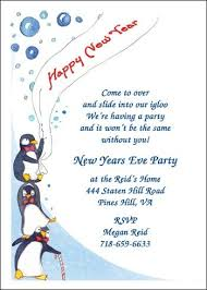 new year party invitation wording marialonghi com